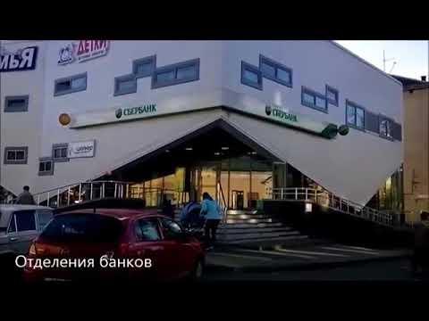 г Коммунар Ленинградская область