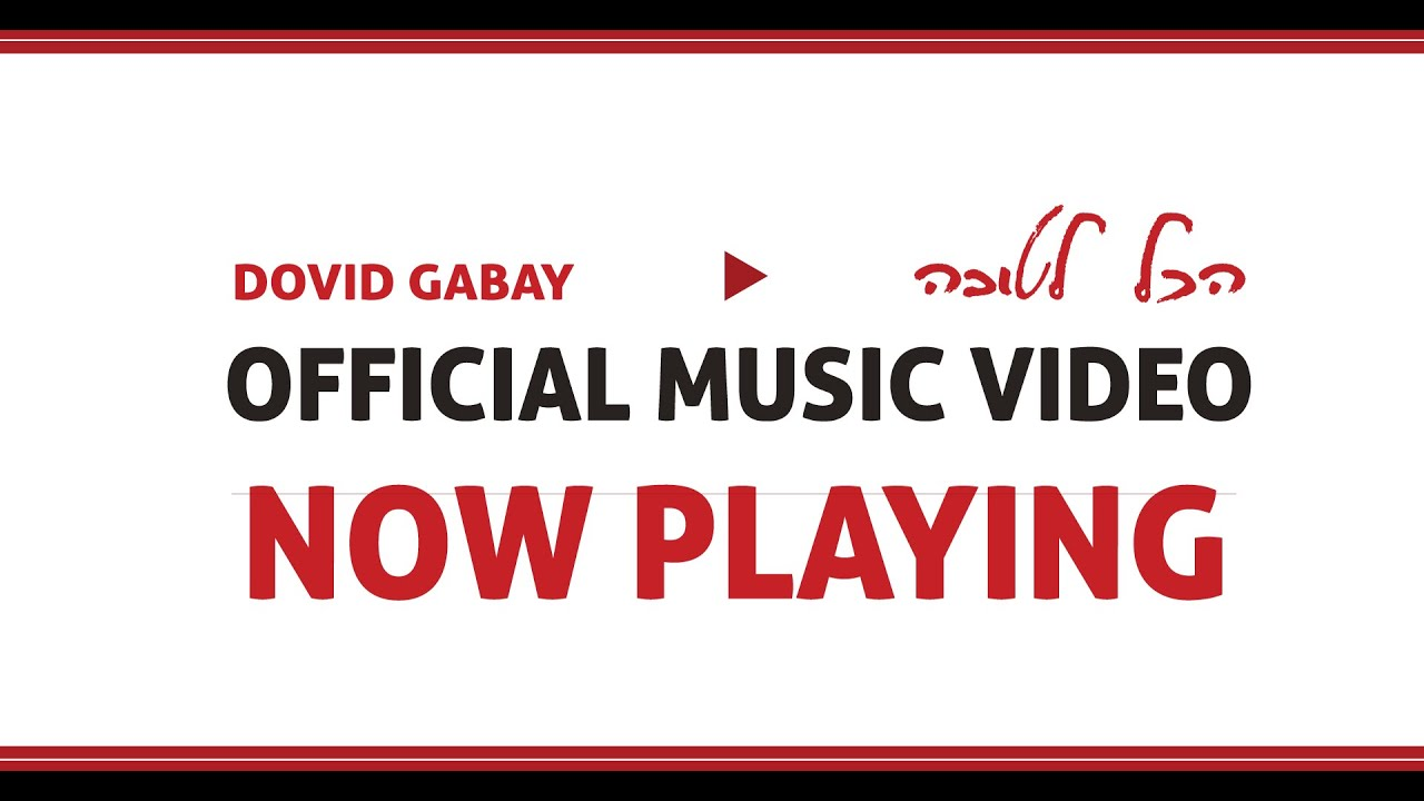 Dovid Gabay - Hakol Letova [Official Music Video]