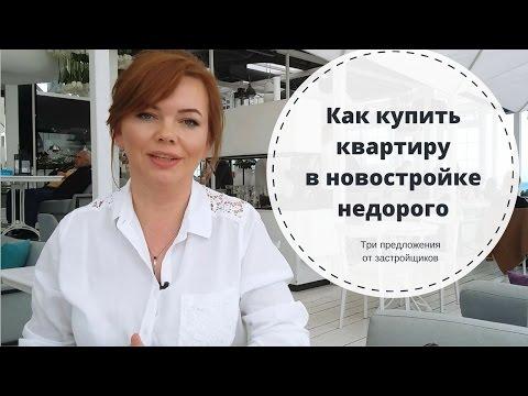 Недорогие квартиры в новостройках эконом класса в СПб