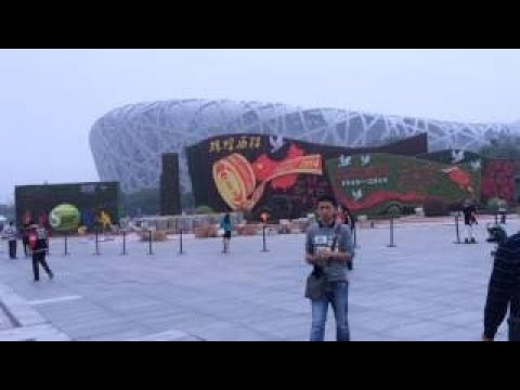 Beijing Olympic Park vesves National Stadium Birds Nest Beijing China (1 last)