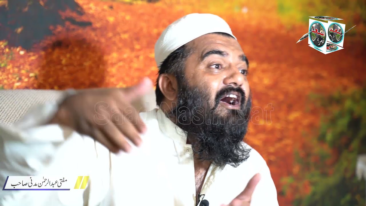 Hazrat Umar Ki Shan | Mufti Abdul Rehman Madni Short Clip