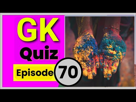 GK Quiz Ep 70 | General Knowledge | सामान्य ज्ञान प्रश्नोत्तरी | GK for competitive exams Quiz Test