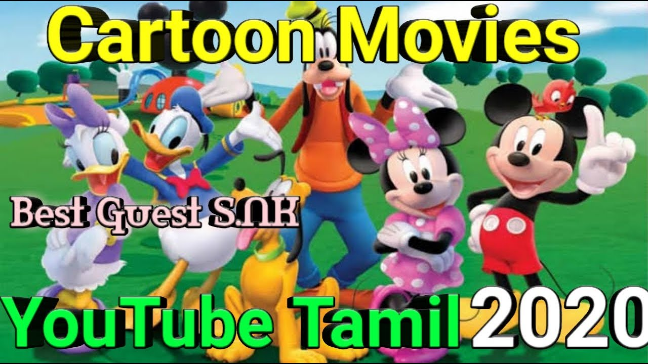 How To Make Cartoon Movies Youtube Tamil 2020 Best Guest S Nk My Movies Web