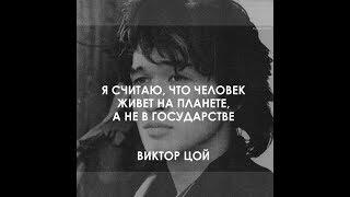видео «Живые» и «мертвые» организации (Артем Кузнецов)
