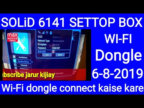solid 6141 settop box me WiFi dongle connect kaise kare 6-8-2019