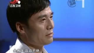 20151113 金牌调解 大龄剩男的相亲烦恼 母亲想回老家遭儿子反对