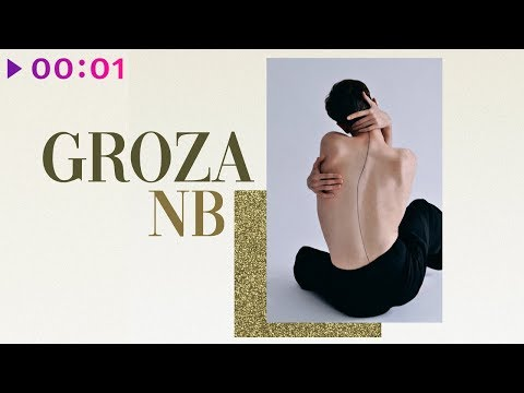 GROZA - NB  | Official Audio | 2018