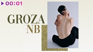 GROZA NB Official Audio 2018