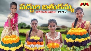 Saddula Bathukamma Part-2 #25 // Ultimate Junnu Comedy // Maa Voori Muchatlu