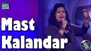 Dum Dum Mast Kalandar I Live Performance I New This Week I ArtistAloud.com