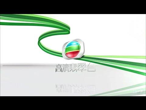 高清翡翠台 台徽(2007年12月至2009年2月2日)
