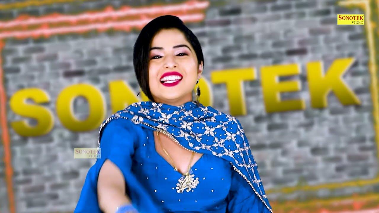 Gaam Bole Se | Muskan Baby | New Haryanvi Video Haryanvi Songs 2022 | Sonotek Dj Song