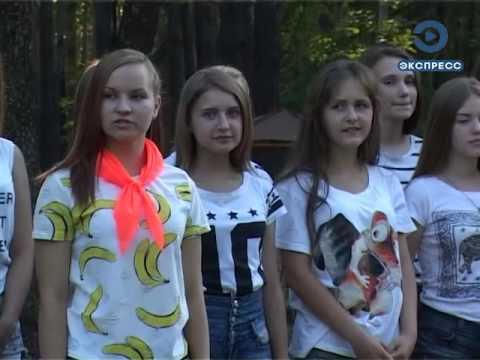В Кузнецке подвели итоги работы лагеря «Луч»