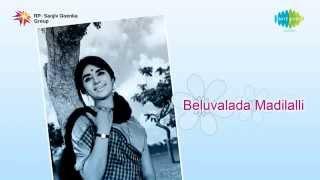 Beluvalada Madilalli | Yellarana Kayo song