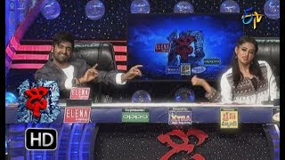 Intro | Dhee 10 | 13th December 2017  | ETV Telugu