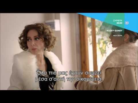 KUZEY GUNEY - trailer 29ου επεισοδίου
