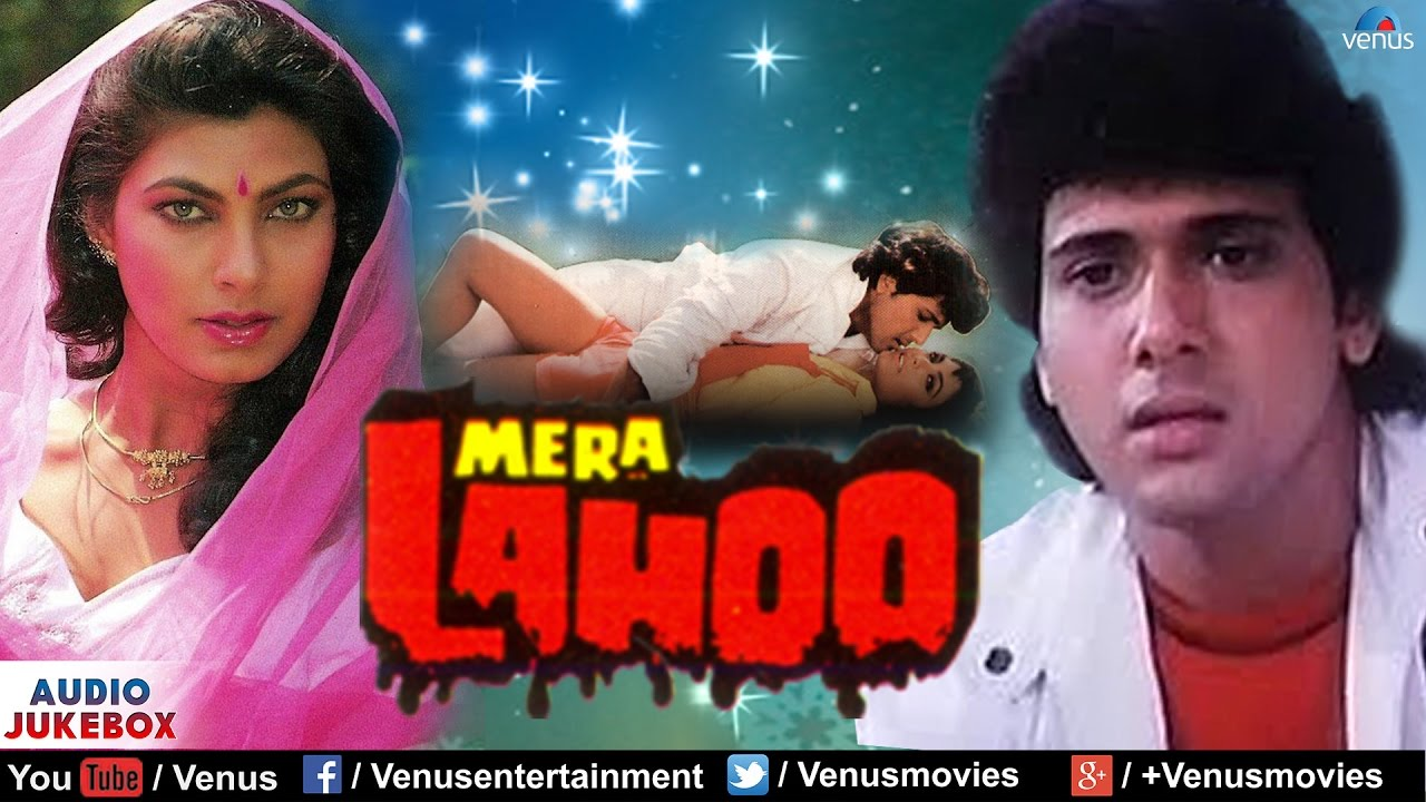 Mera Lahoo Full Songs AUDIO JUKEBOX Govinda Kimi Katkar