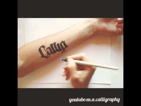calligraphy tattoo