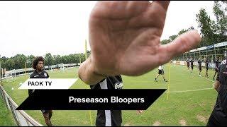 Τα bloopers της προετοιμασίας -  PAOK TV