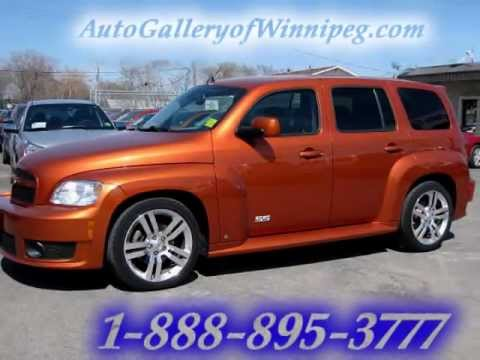 Used 2008 Chevrolet Hhr Ss For Sale Youtube