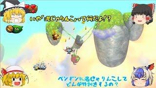 【ゆっくり実況】騒霊さんのDKトロピカルフリーズPart44(終)