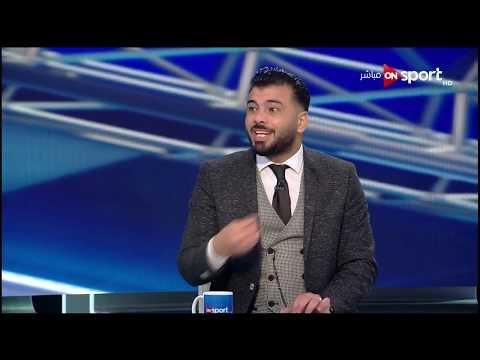 عماد متعب: طالبت أحمد حمدي كثيرًا بالرحيل من الأهلي thumbnail