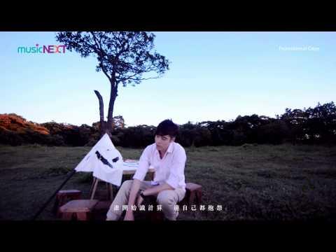 張子丰 Fred Cheung - 1880 [Official MV] [HD]