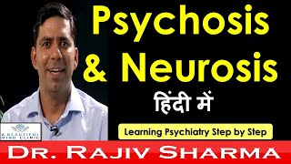 Psychosis & Neurosis :-Dr Rajiv Psychiatrist in  Hindi