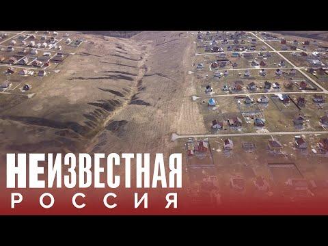 Белгород: жизнь со ржавой водой | НЕИЗВЕСТНАЯ РОССИЯ
