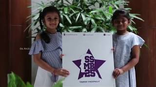 Sitara and Aadya Launch #SSMB25 Emblem
