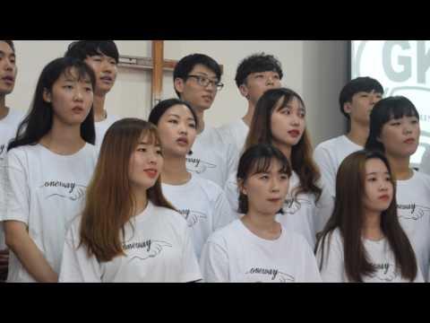 Paduan Suara Korea Selatan @GKAI Puncak