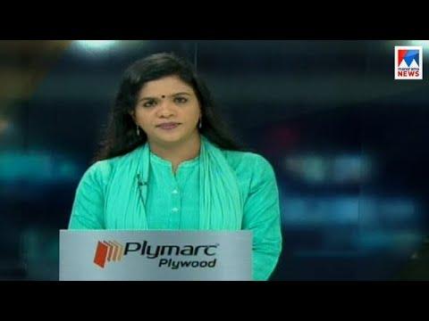 സന്ധ്യാ വാർത്ത | 6 P M News | News Anchor - Shani Prabhakaran | April 17, 2018