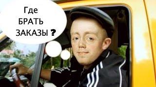 видео Как заказать грузовое такси