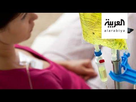 مصنع جديد في روسيا يقدم أمل كبير لمعالجة أنواع مختلفة من السرطان  - نشر قبل 15 ساعة