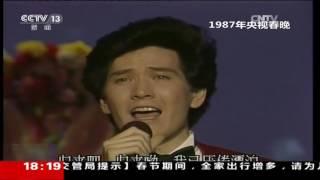 [2017一年又一年]历届春晚节目单:年轻偶像大展魅力 | CCTV春晚