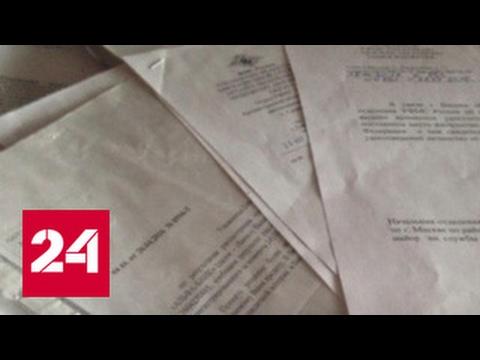 Кредит по чужому паспорту: деньги - мошеннику, долги - владельцу документа