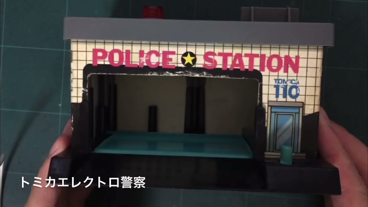 【トミカ解体所】トミカエレクトロ警察