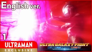"[ULTRAMAN] Episode1 ""ULTRA GALAXY FIGHT:NEW GENERATION HEROES"" English ver. -Official-"