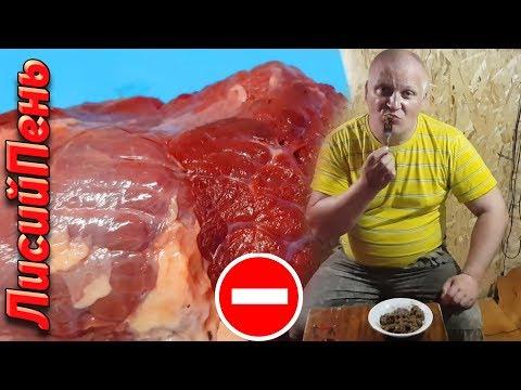Как приготовить медвежье мясо в домашних условиях