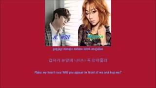 LOVE IS YOU Coded Lyrics  STARSHIP PLANET K will, Sistar, Junggigo, Mad Clown, BOYFRIEND, Jooyoung