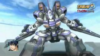 Dai-2-Ji Super Robot Taisen OG PV3