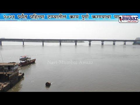 Navi Mumbai Awaaz - CIDCO Proposes Coastal Road In Navi Mumbai