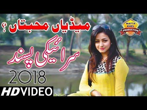 Median Mohabtan ►Naeem Niazi Durrey Khelvi ►Latest Punjabi And Saraiki Song 2018