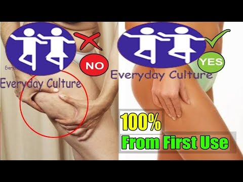 Reduce Cellulite from first use CAN See the result fast just 3 ingredients cellulite treatment
