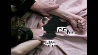 Торговля людьми и сексуальное рабство.avi