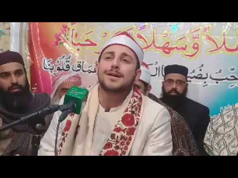 Sheikh Suleman Shahab Surah Isra&Qasar In Pak 2019 القارئ الشیخ محمد سلیمان الشھاب مصری سورة الاسراء