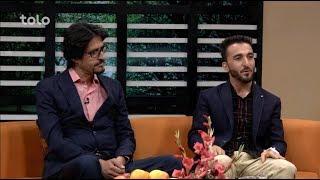 ویژه برنامه عیدی بامداد خوش - صحبت های جواد عزیزی قصاب و جاوید شریفی خیاط خوب و با استعداد