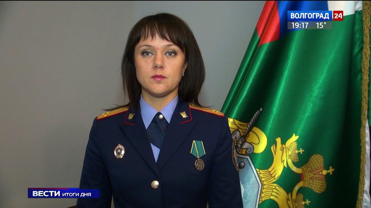 В Волгограде раскрыли убийство 20-летней давности - YouTube