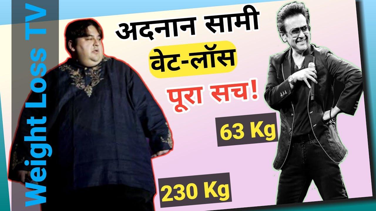Adnan Sami WEIGHT LOSS | SECRET | Diet Chart | Transformation