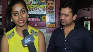 राजू बनल कलक्टेर बाबू - Superhit Bhojpuri Film - Khuram beg & Glory Mohanta दर्शको से की बातचीत
